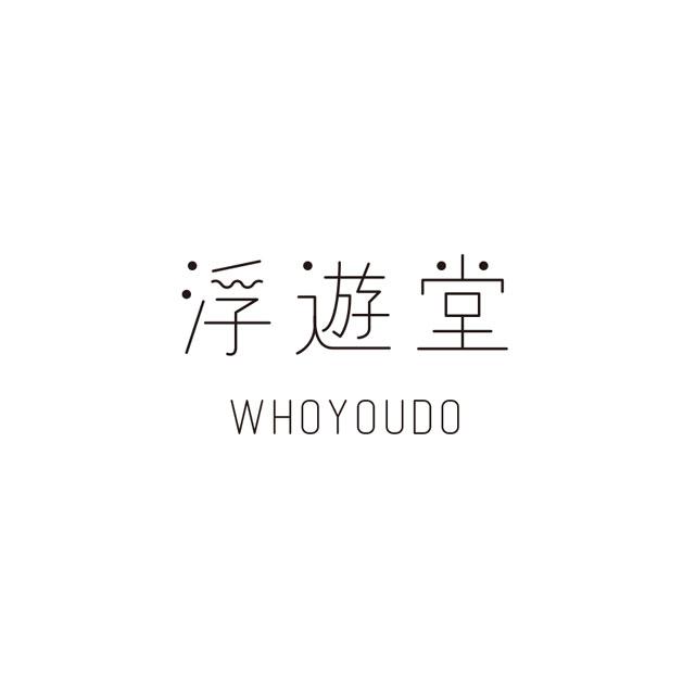浮遊堂〜ふゆうどう〜|天然石のアクセサリー・占星術・ホロスコープ・タロット占い・ボディケア・パワーストーン